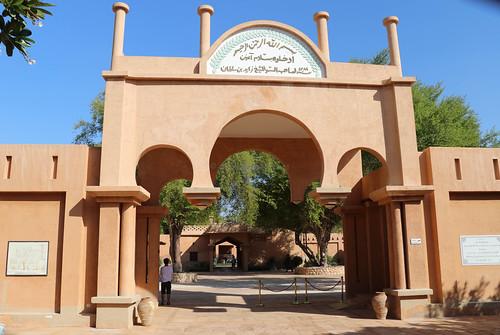 Al Ain Palace Museum-2