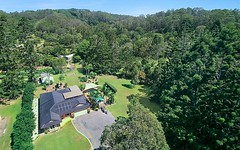 25 Pinegold Place, Nunderi NSW