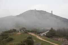 Tai Mo Shan (AlanChenHK) Tags: taimoshan hongkong 5dmarkiv 163528 canonfullframer ff fullframe 702004l