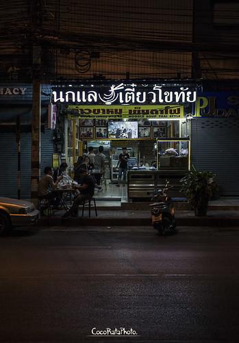Calle nocturna,