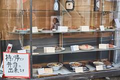 Fake it (gullevek) Tags: building fujixt1 fujifilm fujinonxf35mmf2rwr japan otaku shop sign tokyo tokyoto window writing yaguchi 大田区 店 建物 日本 東京 東京都 看板 矢口 窓 ōtaku tōkyōto foodsamples reflection