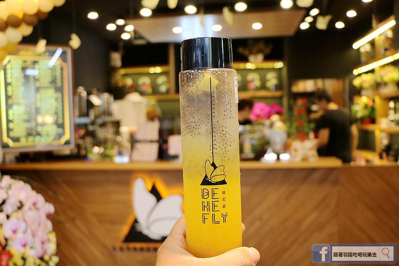 士林夜市貝尼菲Benefly夏季最佳飲品漸層咖啡26