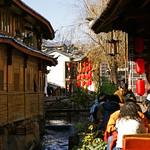 Lijiang Cafe thumbnail