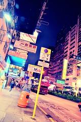 D7K_9370 (notdemon) Tags: hongkong nikon scene 香港 2012 景 withoutpeople d7000 2012hk
