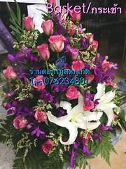 ร้านดอกไม้ ภูเก็ต,ส่งดอกไม้ ภูเก็ต,FLOWER PHUKET,FLOWERS PHUKET,FLORIST PHUKET,FLOWER DELIVERY PHUKET