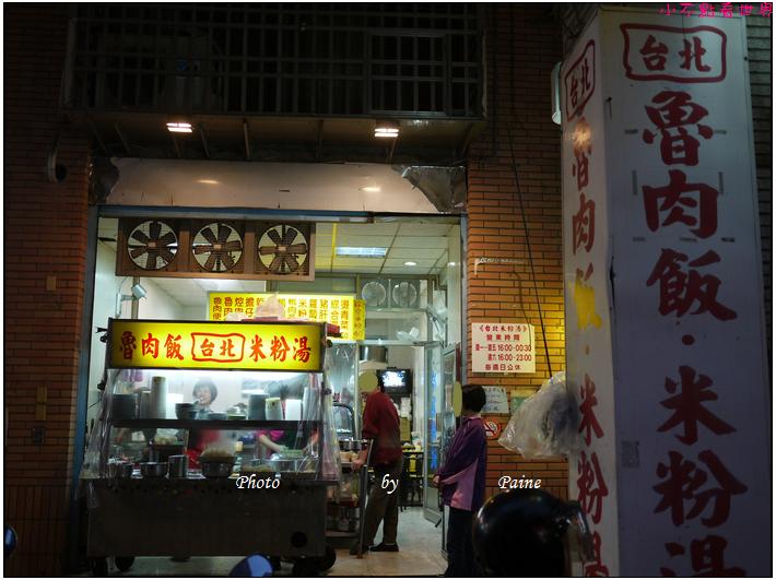 南崁台北米粉湯焢肉飯 (22).JPG
