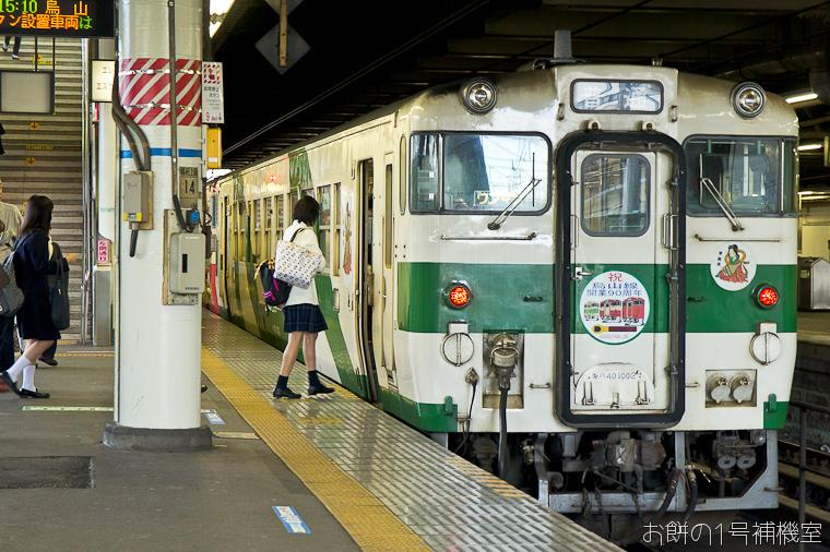 20131017日本行第一天-111