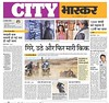 City bhaskar publication on CEO Sanyam shrivastava (Sky trackers and Astronomy researchers club, Bhopa) Tags: sky club astronomy bhopal researchers trackers shrivastava sanyam mediacoverageofstarastronomyclub