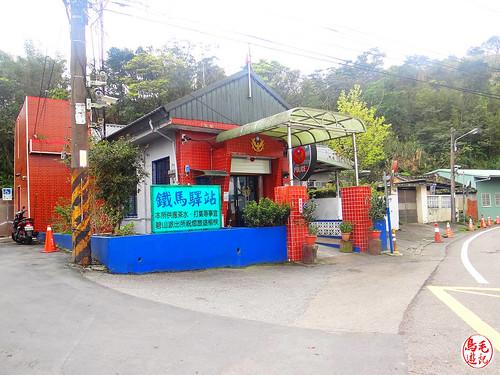 小格頭獅頭山‧鱷魚島景觀 (56).jpg