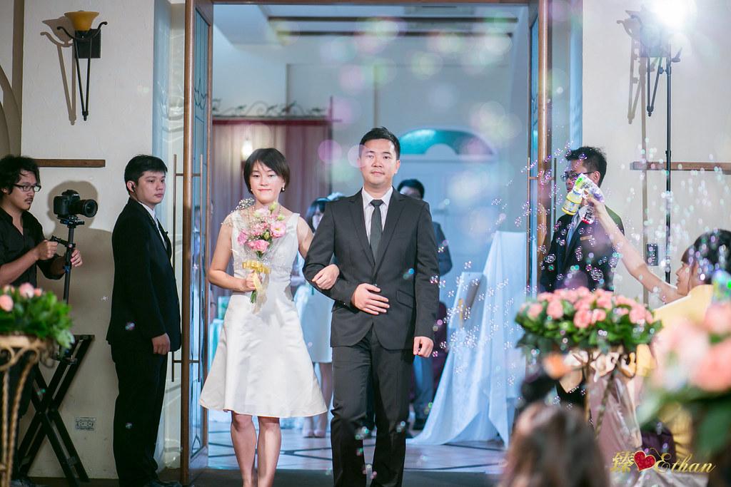 婚禮攝影, 婚攝, 晶華酒店 五股圓外圓,新北市婚攝, 優質婚攝推薦, IMG-0087