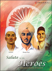 India will never forget the sacrifices of Bhagat Singh, Rajguru & Sukhdev. (bhartieye) Tags: bharti eye eyecare delhi services refractive retina festival treatment asthetics care cataract lasik catract day diwas saheedi sahidi bhagat singh rajguru sukhdev india