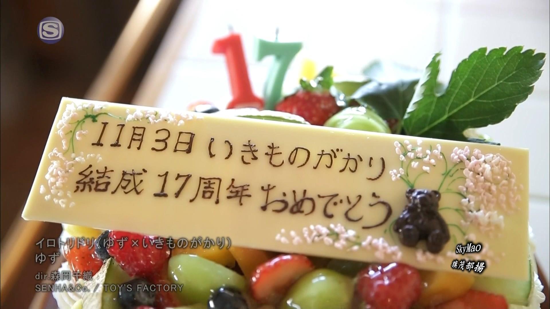 2017.04.13 イロトリドリ(SSTV).ts_20170413_123536.944