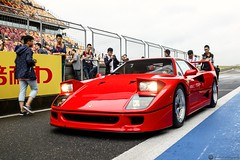 The legend (Richard-Nico) Tags: ferrari ferrarif40 f40 exoticcars supercar lexurycar classiccar carphotography automotivephotography automobilesalley automobilephotography motorshow trackday racetrack racecar carwithoutlimits