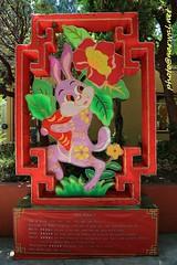 Gilroy Gardens (Narwal) Tags: hecker pass hwy gilroy california ca usa 美國 加州 吉爾羅伊 lumination chinese lantern festivals 十二生肖 兔