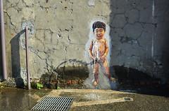 KH_Pier2_ArtDistrict_20 (chiang_benjamin) Tags: kaohsiung taiwan pier2 artdistrict warehouses traindepot mural boy peeing kid