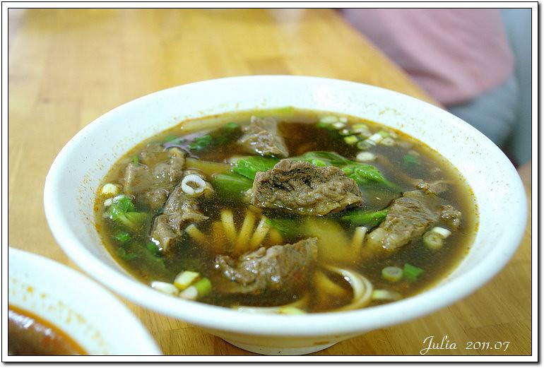 湘琪牛肉麵 (4)