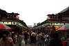 Japan - Agosto 2012 (ghiaccio) Tags: japan tokyo kyoto shinjuku italia kamakura hiroshima miyajima agosto harajuku osaka yokohama nikko nara shinkansen giappone dotonbori 2012 stefano arezzo ghiaccio shibuja