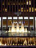 (Shane Henderson) Tags: newyorkcity newyork water fountain sign architecture night lights manhattan columns rockefellercenter chase 1251 midtownmanhattan exxonbuilding