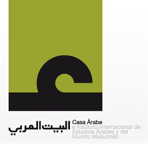 Logotipo Casa Árabe
