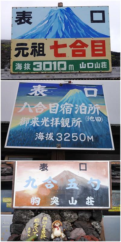 mount_fuji_boards