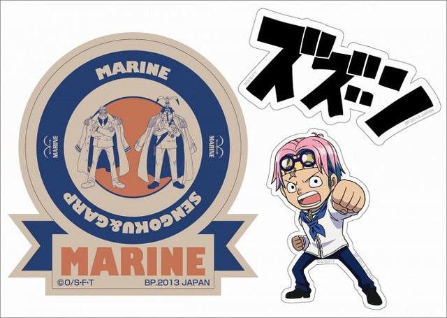 一番賞 海賊王 ~VS 海軍篇~