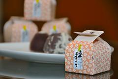 Ote Manju (大手まんぢゅう) (christinayan01 (busy)) Tags: food sweets manju japanse