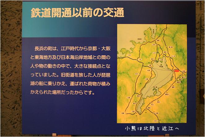長濱市-27