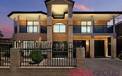3 Luella Place, Rooty Hill NSW