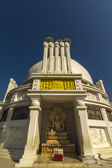 Shanti Stupa, Dhauligiri, Bhubaneswar (Yesmk Photography) Tags: shanti stupa dhauligiri bhubaneshwar odisha orissa india travel tourism buddha yesmk muthukumar architecture ancient religious place worship nikon d7100 tokina 1116mm
