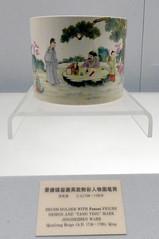 L1160262 (H Sinica) Tags: 乾隆 qianlong 景德鎮 jingdezhen 清 qing 粉彩 fencai