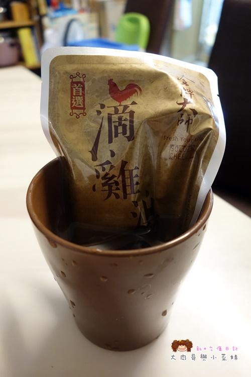 金牌大師滴雞精 (12).JPG