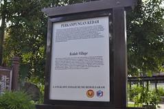_DSC0281 (bung_zul) Tags: malaysia kg langkawi kedah tok perkampungan senik makam mahsuri bungzulphotostream