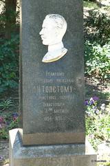 Севастополь, Исторический бульвар, знак Л.Н. Толстому