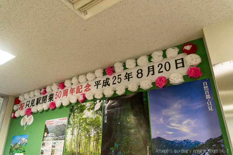20131020日本行第四天-318