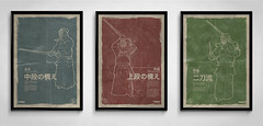 3 Frames (Derrick's Stuff) Tags: colour lines sport print poster layout martial arts kanji sword weathered fencing kendo vector