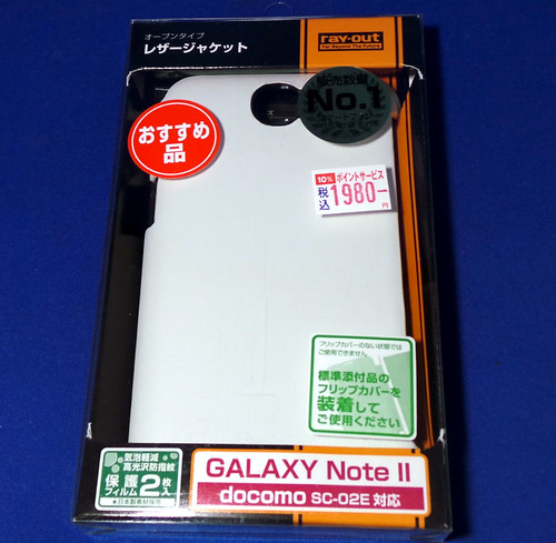galaxy note case 1