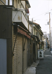 streets of Amagasaki (that I love) (miho's dad) Tags: olympuspenf kodakprofotoxl100 fzuikoautos1838