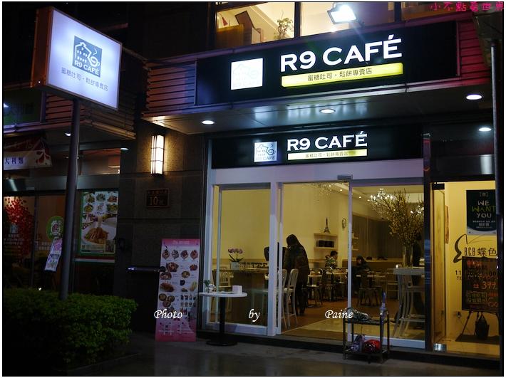 桃園R9 CAFE (87).JPG