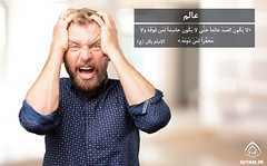 عالم (mehd_isaviour) Tags: arabic giyam احادیث تصویری الحدیث العالم القیام انسان عالم بنده حدیث کیست عکس نوشته عکسنوشته مذهبی قیام مجموعه تصاویری