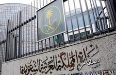 سفارة المملكة بماليزيا تصدر 3 تحذيرات للمواطنين الموجودين أو القادمين للسياحة (ahmkbrcom) Tags: سفارةالمملكة كوالالمبور ماليزيا
