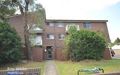 5/73 Railway Street, Granville NSW