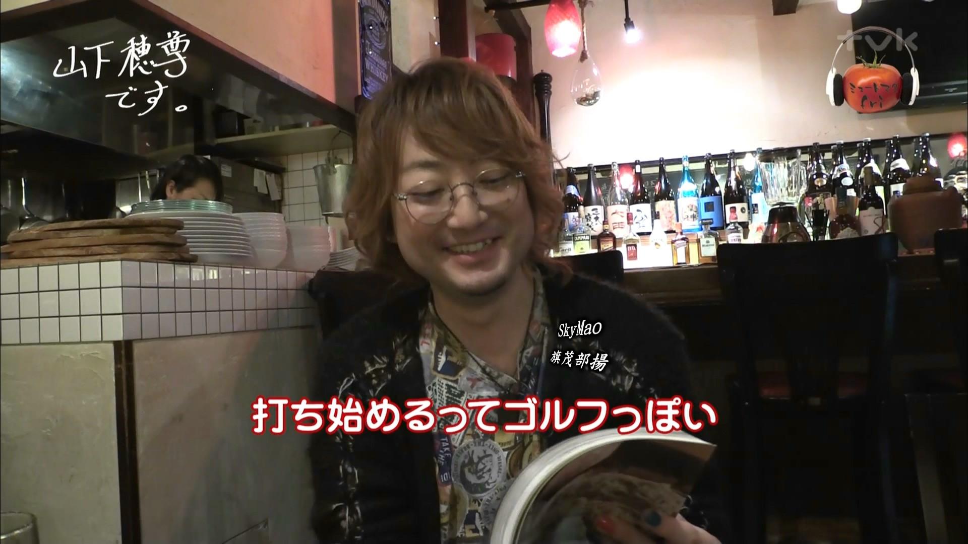 2017.04.21 全場(ミュートマ2).ts_20170422_005838.336