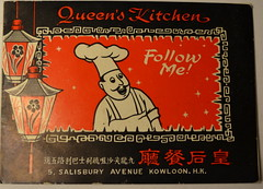 Queens kitchen card (m20wc51) Tags: bar hongkong card kowloon wanchai