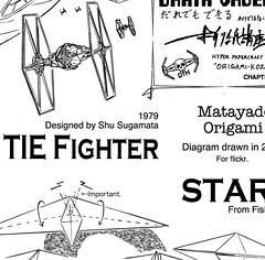 """Here they come!"" (Matayado-titi) Tags: starwars origami fighter space tie diagram imperial vehicle spaceship starship tiefighter starfighter sugamata matayado"