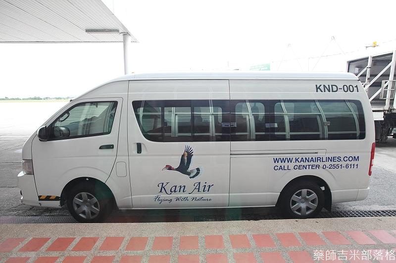 Kan_Air_058