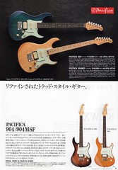 Yamaha Pacifica 904 (MiJ/USA) (Freebird_71) Tags: guitar yamaha pacifica electricguitar dimarzio warmoth