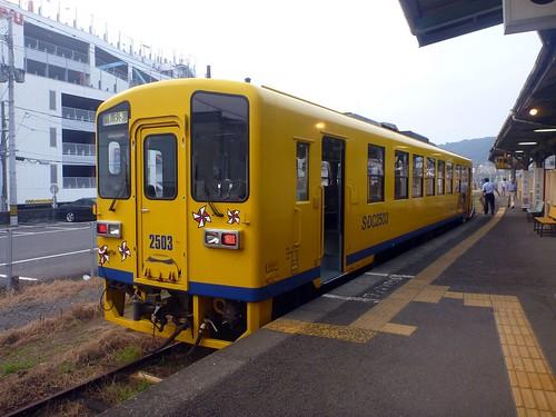 Isahaya Station, Shimabara Railway