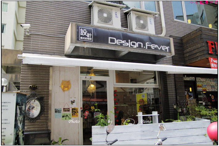 中壢design fever (1).JPG