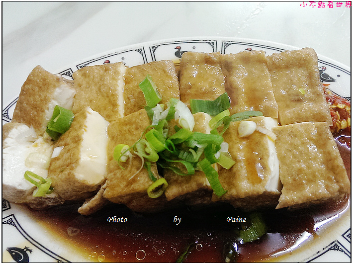 桃園莊敬魯肉飯 (1).jpg