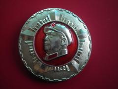 Oriental red  东方红 (Spring Land (大地春)) Tags: 中国 毛泽东像章 毛主席 毛泽东 徽章 亚洲 zedong mao badge asia china